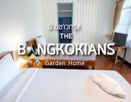 The Bangkokians