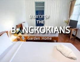 The Bangkokians